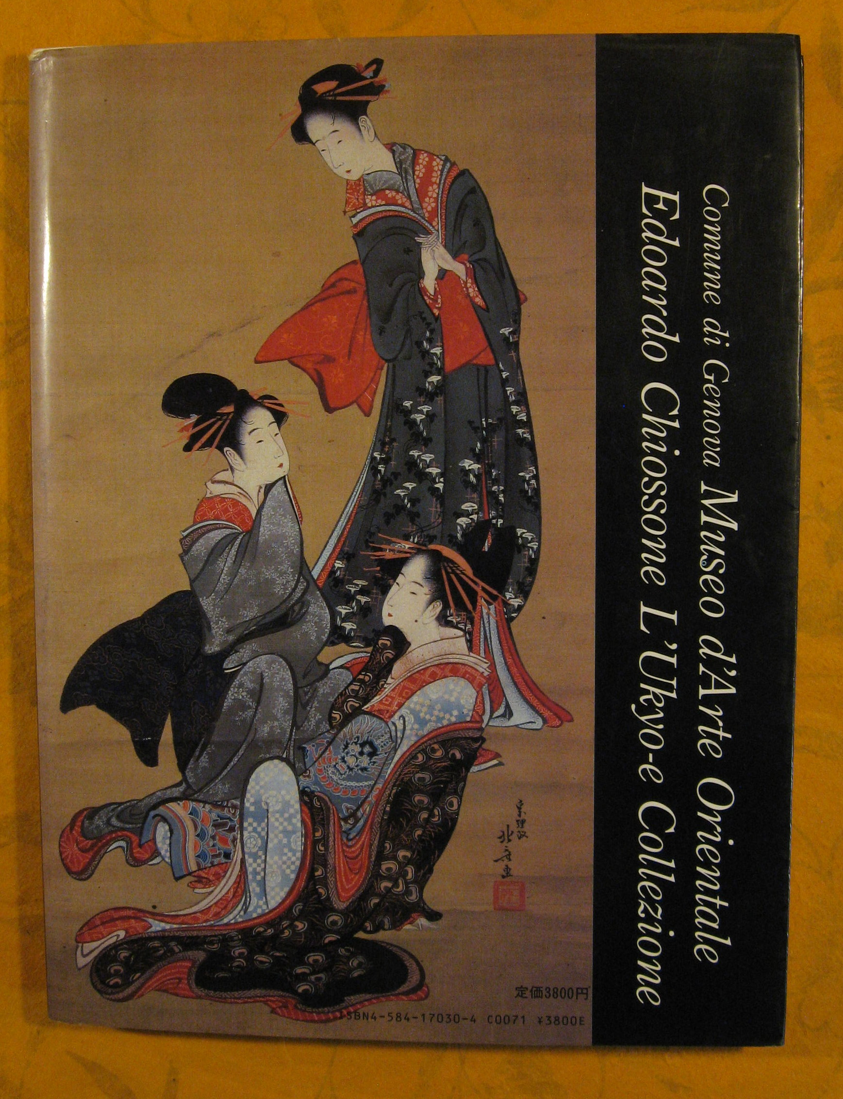 Image for Japanese Hidden Treasures of Ukiyoe, Genova Municipal Museum of Oriental Art, E. Kiyosone Collection